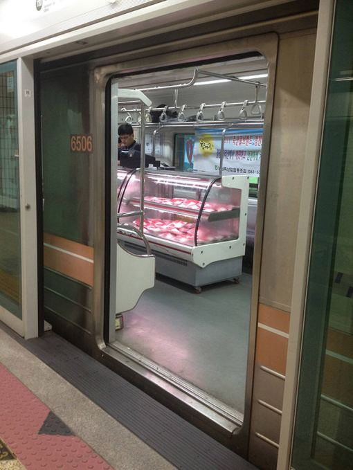 Seoul-metro-grocery-store